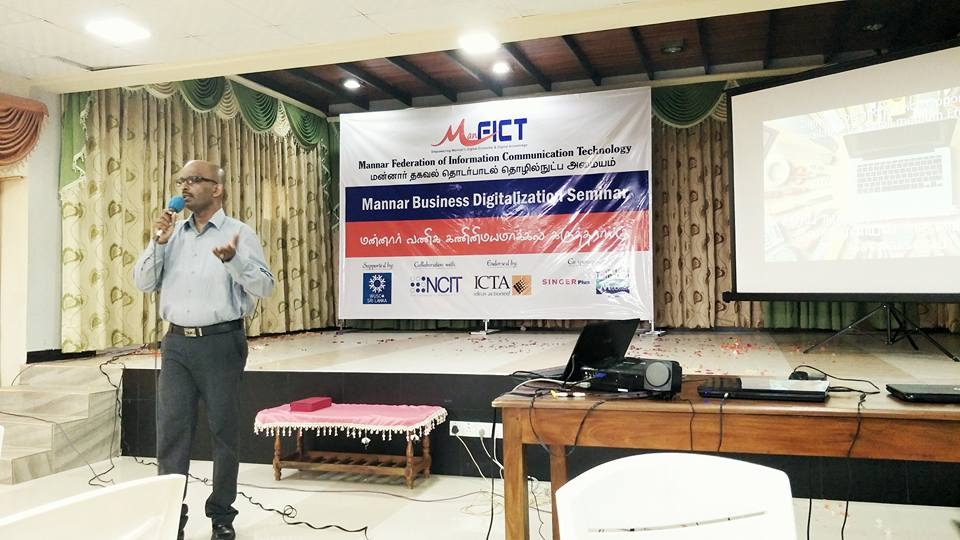 Business Digitalization seminar in Mannar
