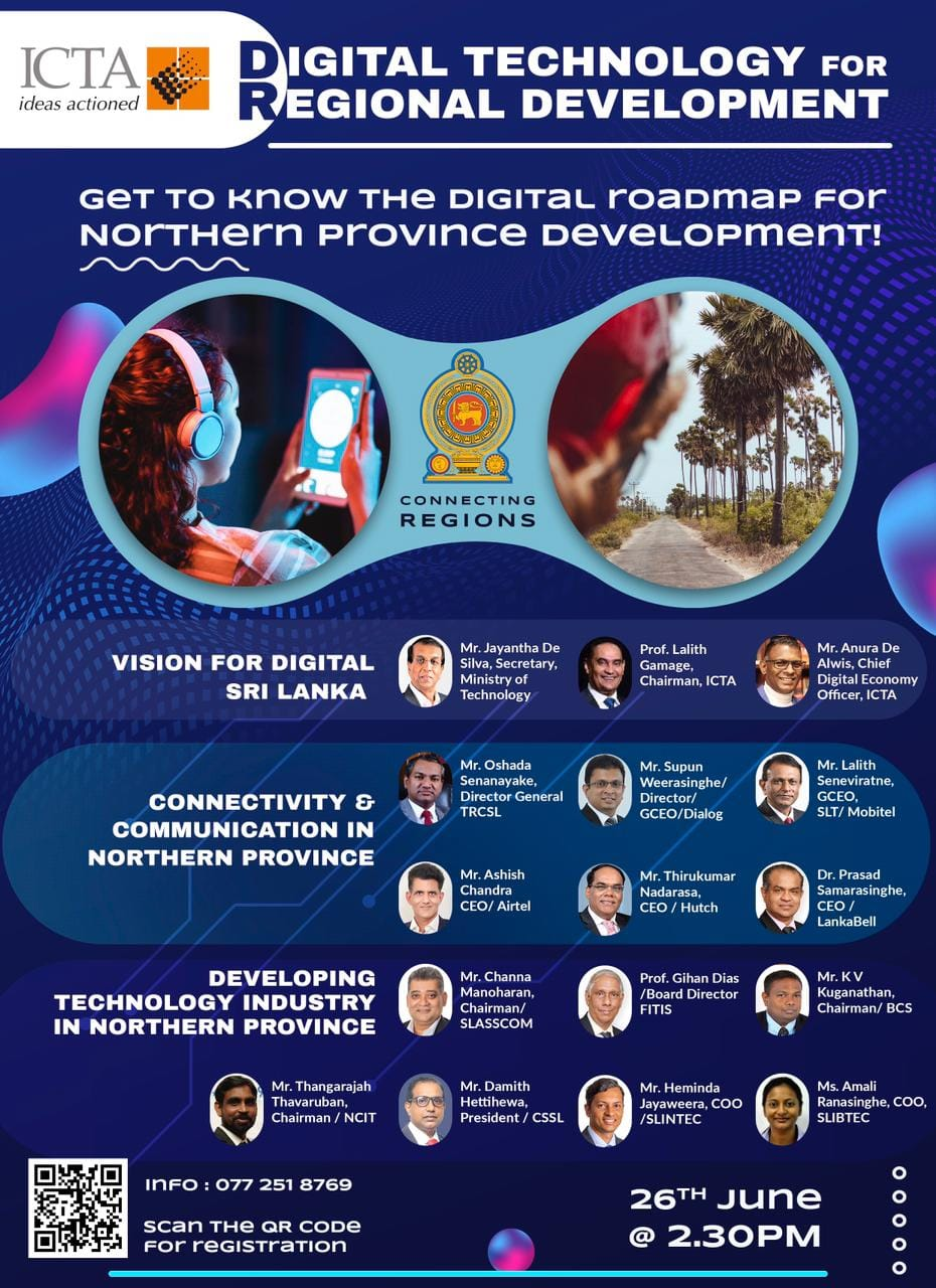 Digital Roadmap for Northern Province :Main Forum Online Event 26th June 2.30PM
